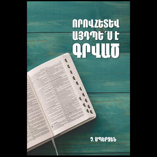 For it is written